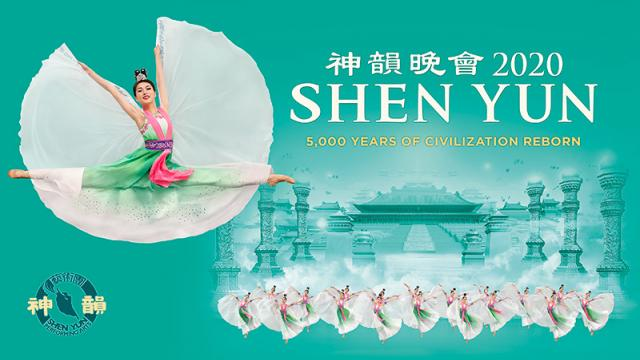 Shen Yun 2020 Official Trailer